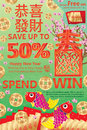 Spring Chinese New Year green sale template