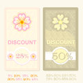 Spring discount tags vector illustration Royalty Free Stock Photography