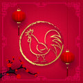 Spring Festival for a Long Time Chinese New Year Calligraphy Characters Figures Paper lanterns Gold Greeting Card Royalty Free Stock Photo