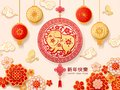 Paper cut for 2019 chinese new year with pig