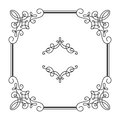 Square calligraphic frame in retro style on white Royalty Free Stock Photo