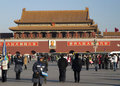 Square in front of the Forbidden City Royalty Free Stock Photography