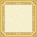 Square ornate frame and background. Royalty Free Stock Photo