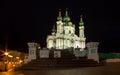 St andrew church and descent kiev ukraine Stock Photo