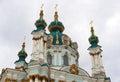 St andrew s cathedral in kiev ukranie Stock Photos