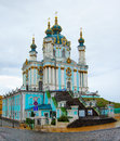 St andrews church kiev ukraina Arkivbilder