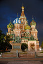 St. Basil Cathedral. Moscow, Russia Royalty Free Stock Photography