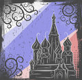 St. Basil's Cathedral background Royalty Free Stock Photography
