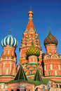 St. Basil's Cathedral. Moscow. Stock Photo