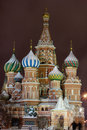 St.Basil's Cathedral on Red Square, Moscow Stock Photos