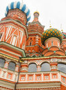St Basil& x27;s Cathedral Moscow Royalty Free Stock Photo
