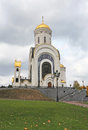 St george church in poklonnaya bow hill moscow war memorial russia Stock Image