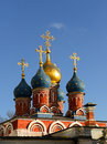 St george church on pskov hill moscow russia Royalty Free Stock Photos