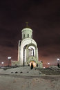 St george the victorious church in bow hill moscow poklonnaya russia january Stock Image