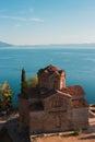 St. John Kaneo, Ohrid Royalty Free Stock Photo
