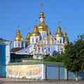 St michael s golden domed cathedral in kiev ukraine Royalty Free Stock Images