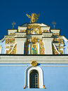 The St. Michael's Golden - Domed Monastery Royalty Free Stock Images