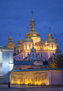 St michael s golden domed monastery in kiev facade of night time Royalty Free Stock Photo