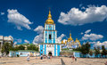 St michael s golden domed monastery kiev ukraine Stock Photos