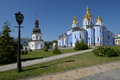 St michael s golden domed monastery in kiev ukraine view to Royalty Free Stock Photo