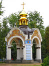 St michael s monastery chapel kiev ukraine the in Stock Image