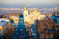 St. Michael's Monastery in Kiev Stock Photos