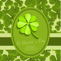 St Patricks day background Stock Photos