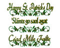 St Pattys Day Irish Borders Stock Images