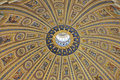 St. Peters Basilica Royalty Free Stock Photo