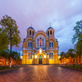 St. Vladimir cathedral in Kiev, Ukraine Royalty Free Stock Photo