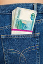 Stack of russian rouble bills in the jeans pocket back Royalty Free Stock Image