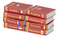 Stacks of dictionaries Royalty Free Stock Photo