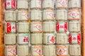 Stacks Of Sake Japanese Barrels Background With Kanji Letter Mean
