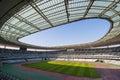 Stock Photography Stade de France
