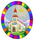Stained glass illustration with Church on the background of summer landscape, a Church on the background of the Sunny sky and gree