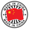 Stamp with flag of China. Lettering Made in China. Royalty Free Stock Images