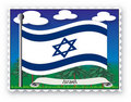 Stamp Israel Royalty Free Stock Photography