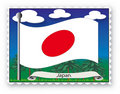 Stamp Japan Royalty Free Stock Image