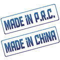 Stamp made in China Royalty Free Stock Image