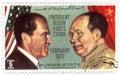 Stamp president of USA Nixon Royalty Free Stock Photo