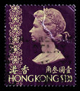 Stamp printed in Hong Kong shows a portrait of Queen Elizabeth II Royalty Free Stock Photo