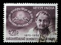 Stamp printed in India, shows Birth Centenary of Maria Montessori Royalty Free Stock Photo