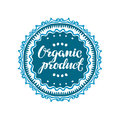 Stamp with text Organic Product written inside. Lettering vector illustration Royalty Free Stock Photo