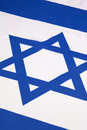 Star of david israel the flag was adopted on october five months after the country s establishment Stock Images