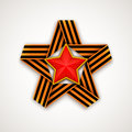 Star made of Saint George ribbon with Red star within. Vector illustration