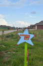 Star Project - Moore, OK Royalty Free Stock Photo