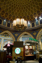 Starbucks Coffee Shop in Ibn Batuta Mall Stock Photography
