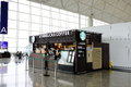 Starbucks hong kong international airport Royalty Free Stock Images