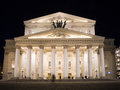State academic bolshoi theatre opera and ballet moscow russia night view of the Stock Photography