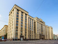 State duma of the russian federation in moscow Royalty Free Stock Images